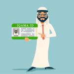 Check Iqama Expiry Date In Saudi Arabia KSA