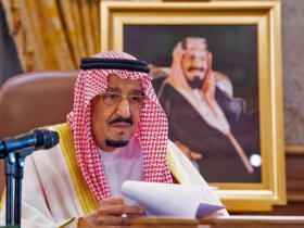 King Salman Briefed The Saudi Cabinet
