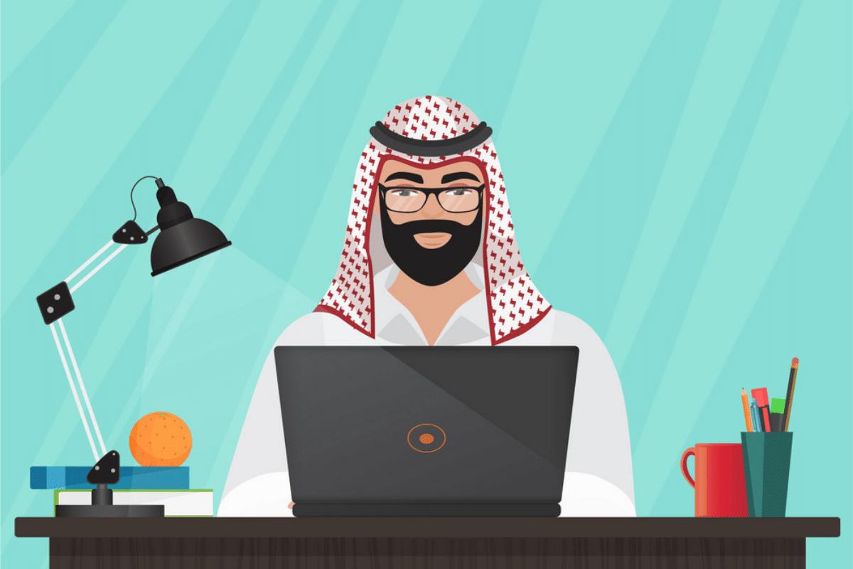 Register With Al Mubasher Retail - Al rajhi Internet Banking- KSA