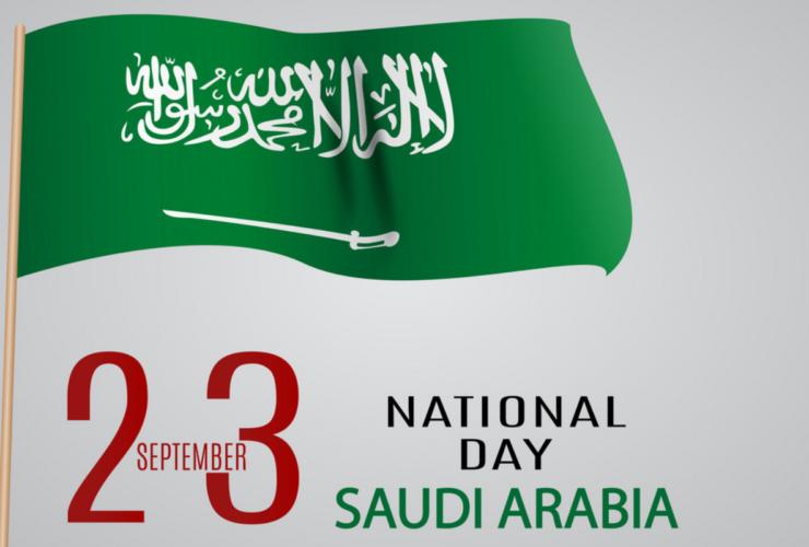 SAUDI ARABIA NATIONAL DAY - Events Organized by the Saudi Govt