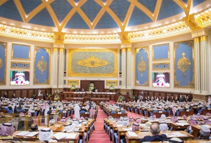 Saudi Arabia Plans To Abolish The Kafala System