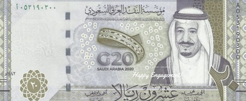 SAUDI 20 Riyal Note