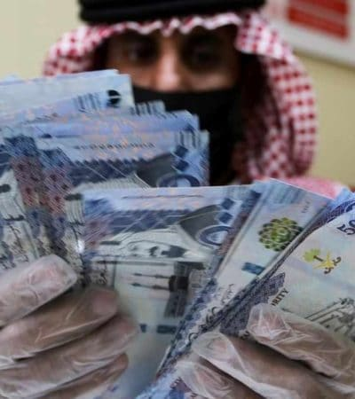 Riyadh Police In Action; Confiscates Riyals Being Smuggled