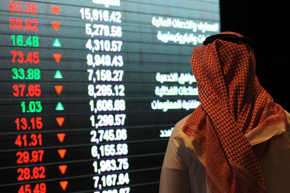 Saudi Arabia To Make A New Investment Criteria